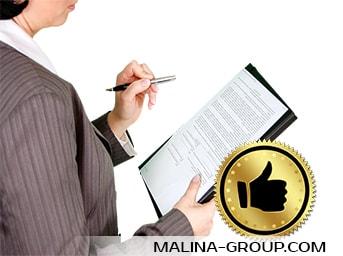 Бизнес-план высокого качества