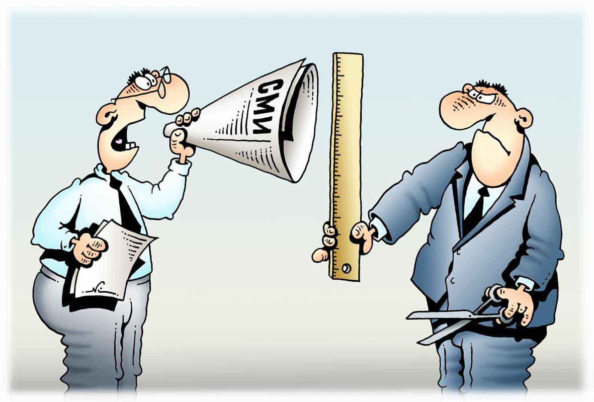 К вопросу об ответственности средств массовой информации