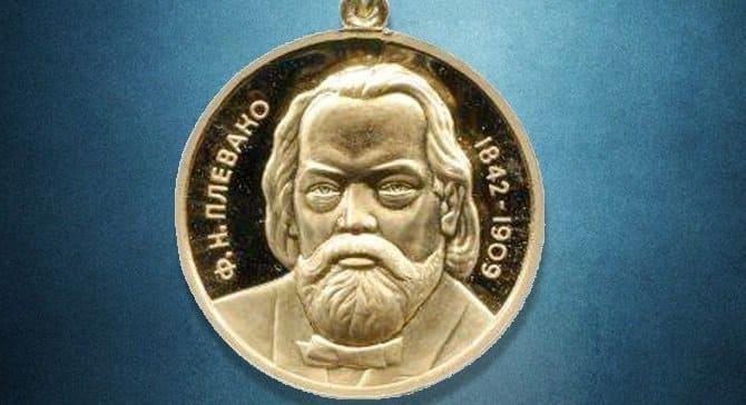 За что дают медаль имени Плевако