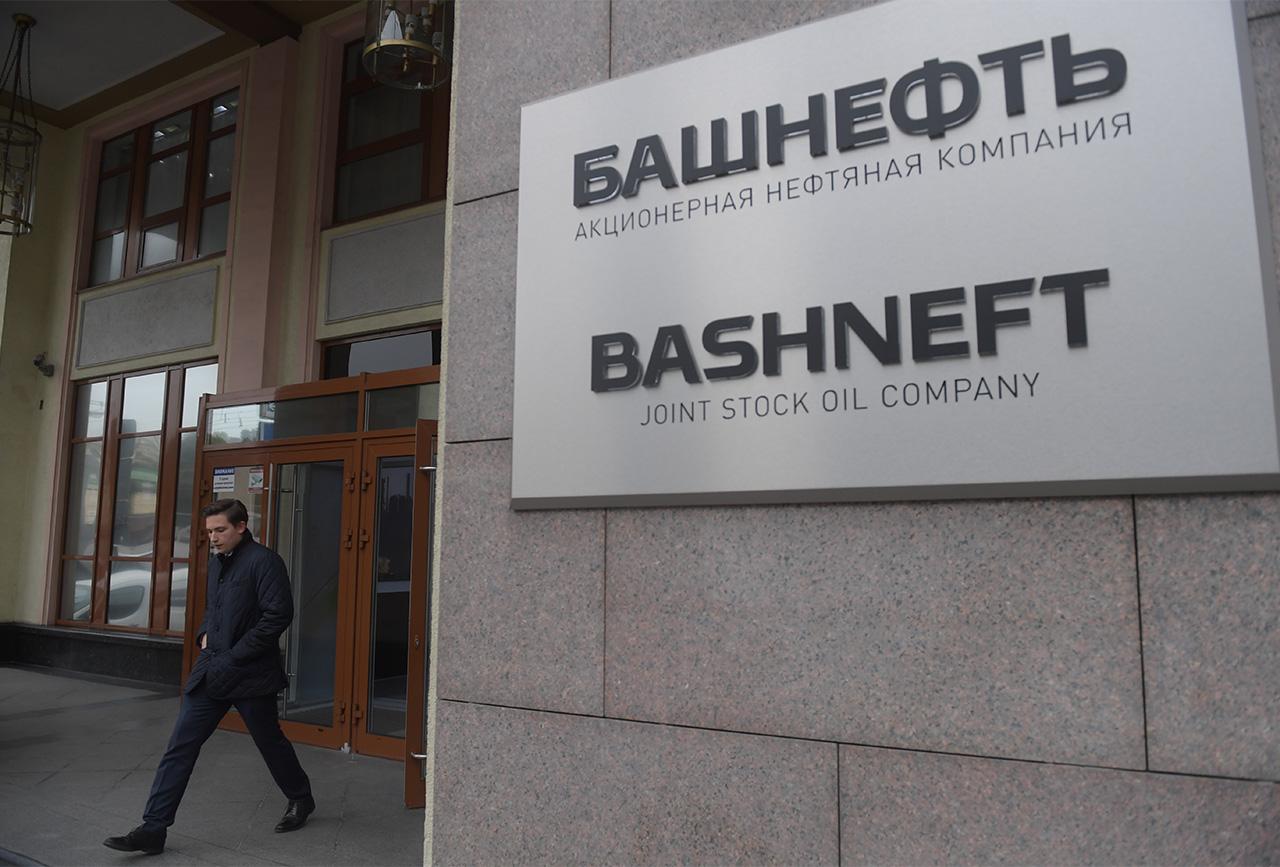 У ошибок приватизации нет срока давности – Башнефть АФК Система Государство