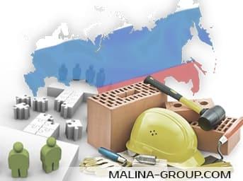 Аутстаффинг рабочего труда запрещен в России с 2016 года