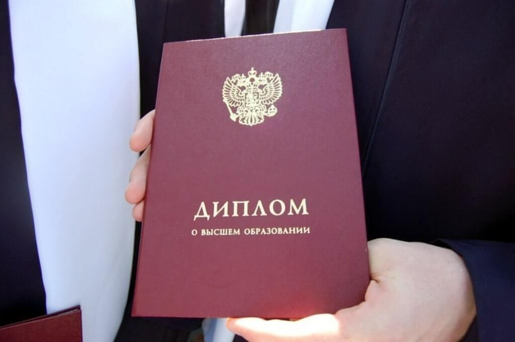 Отныне адвокатам не нужно предъявлять диплом  при административном судопроизводстве