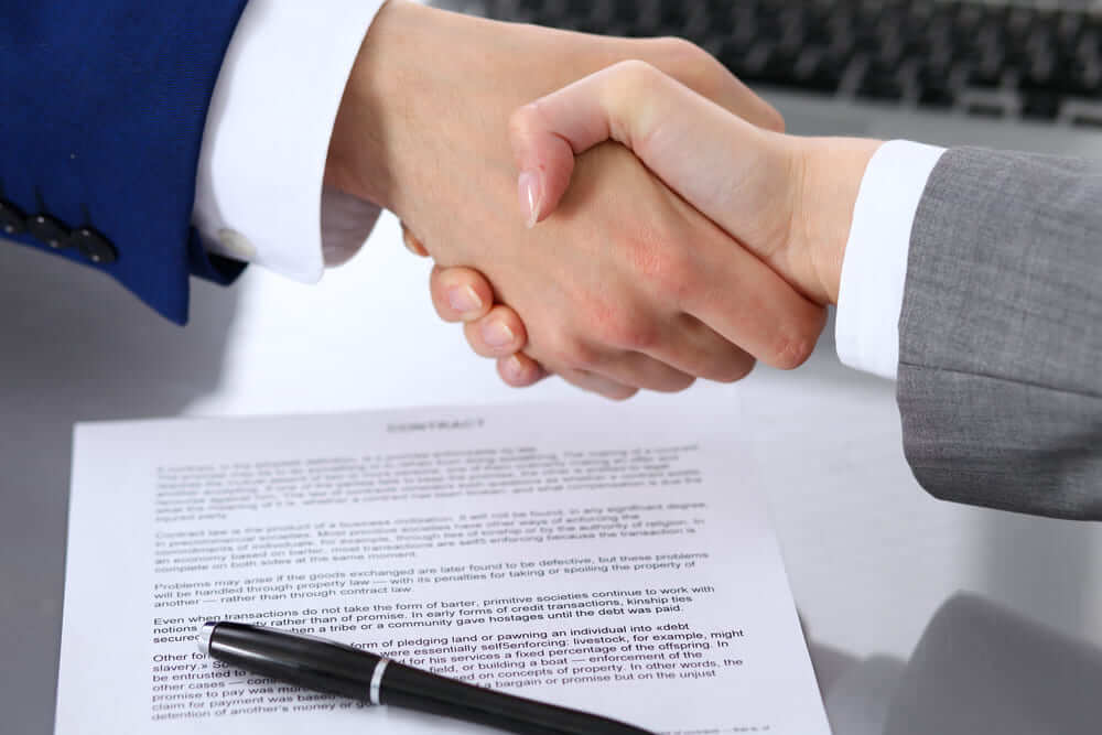 Что собой представляет данное соглашение