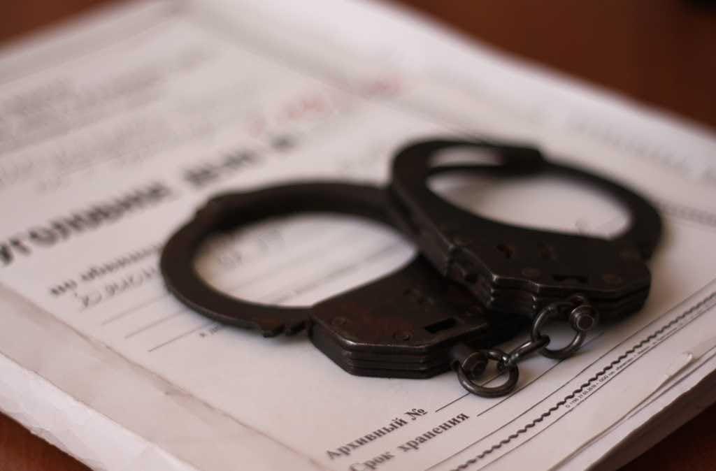 Понятие «обвинение» не является однозначным