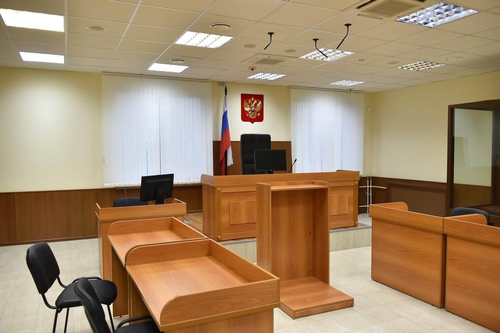 Районный (городской) суд