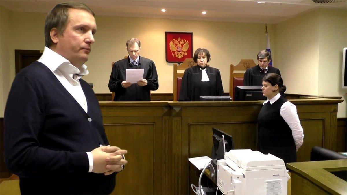 Судья, кто такой, ваша честь