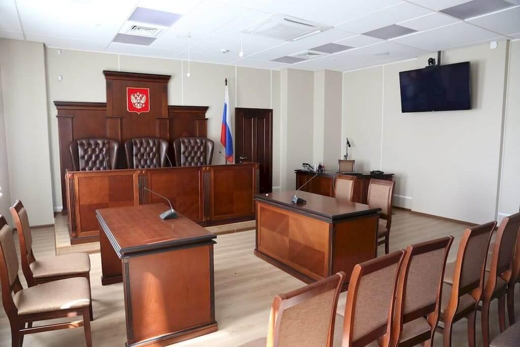 Третейский суд (Коммерческий арбитраж)