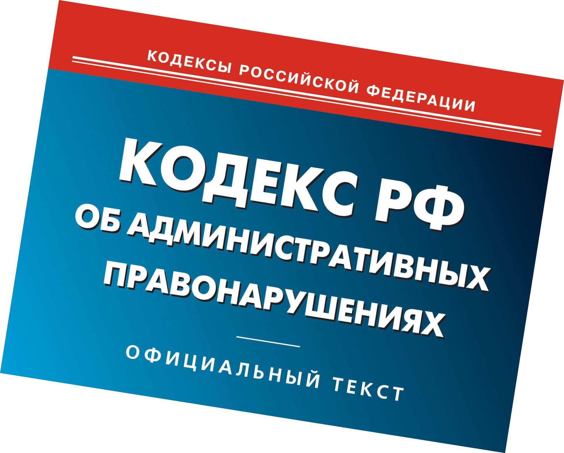 Признаки административного правонарушения