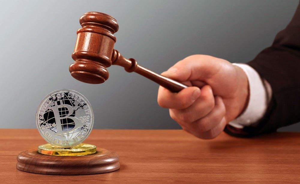 Арбитражный суд не признал криптовалюту активом (имуществом) и не включил в конкурсную массу