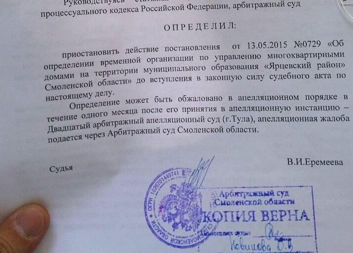 Позиция судов по правильному заверению копий документов