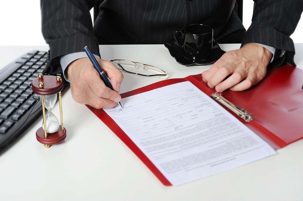 Право на обращение в арбитражный суд