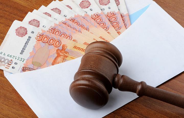 Распределение судебных расходов в арбитражном процессе
