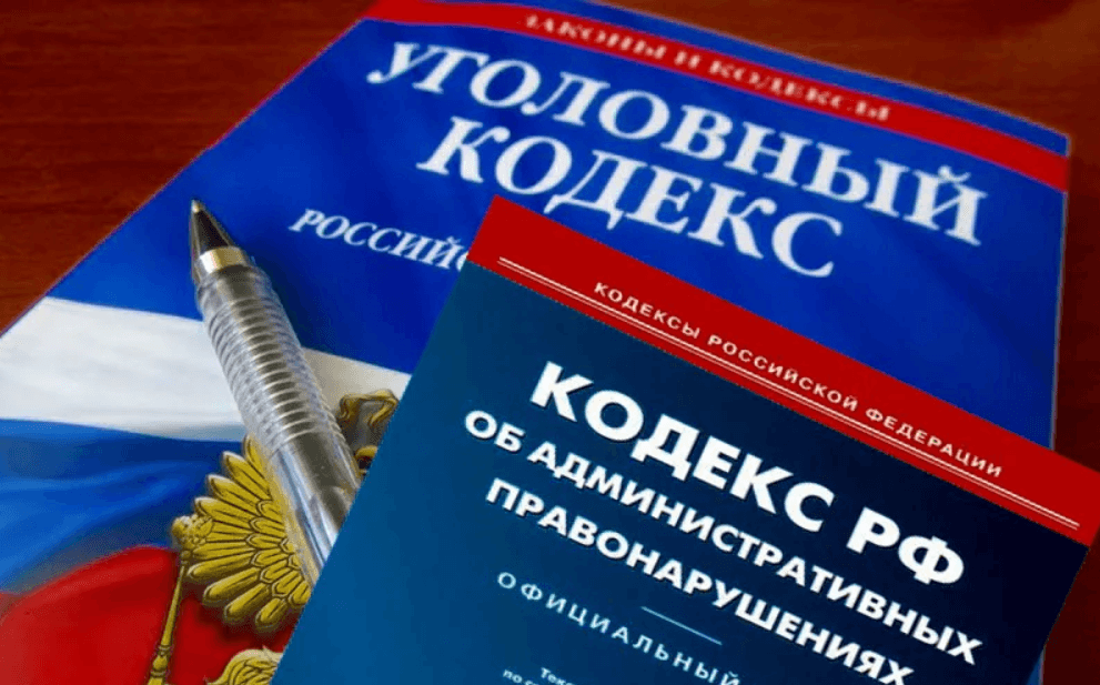 Правовое применение статьи 330 УК РФ и 19.1 КоАП РФ