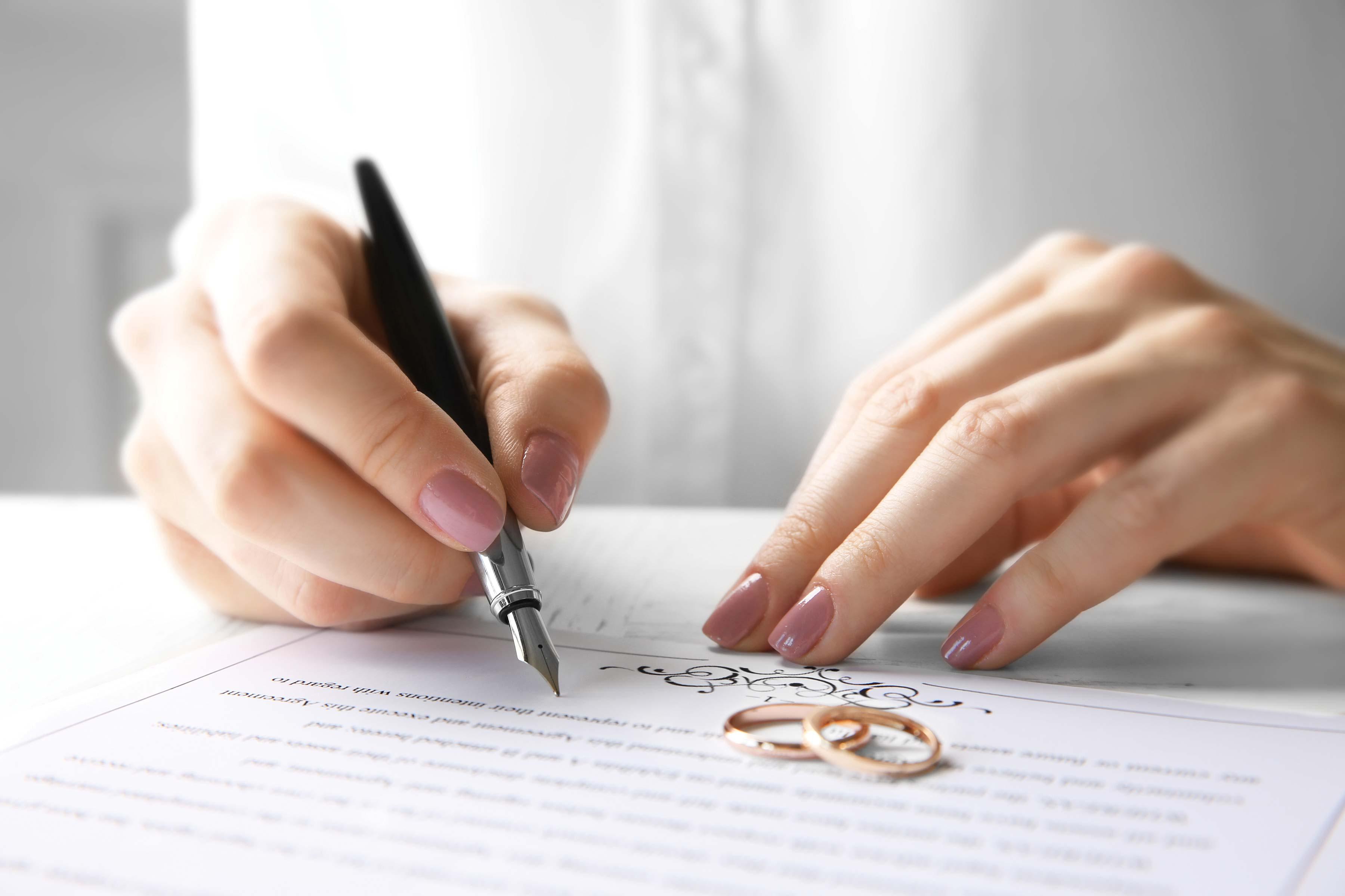 Составление и заключение брачного договора
