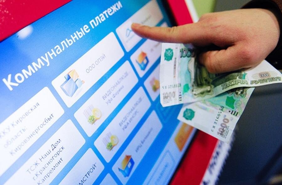Платить за услуги ЖКХ теперь можно напрямую их поставщикам
