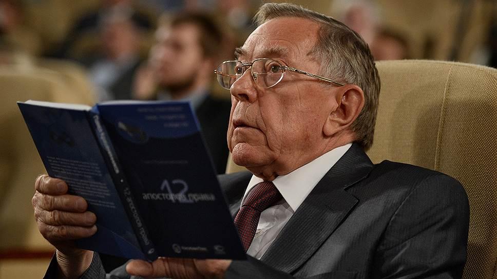Скончался Вениамин Яковлев создатель Высшего арбитражного суда России