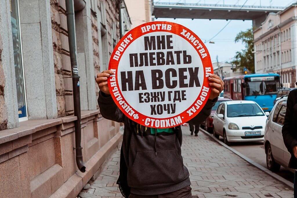 Мосгорсуд ликвидировал организацию «СтопХам» по иску министерства юстиции России за не предоставление сведений