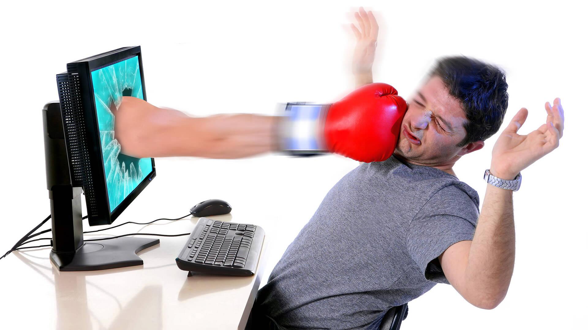 Статья за оскорбление в интернете