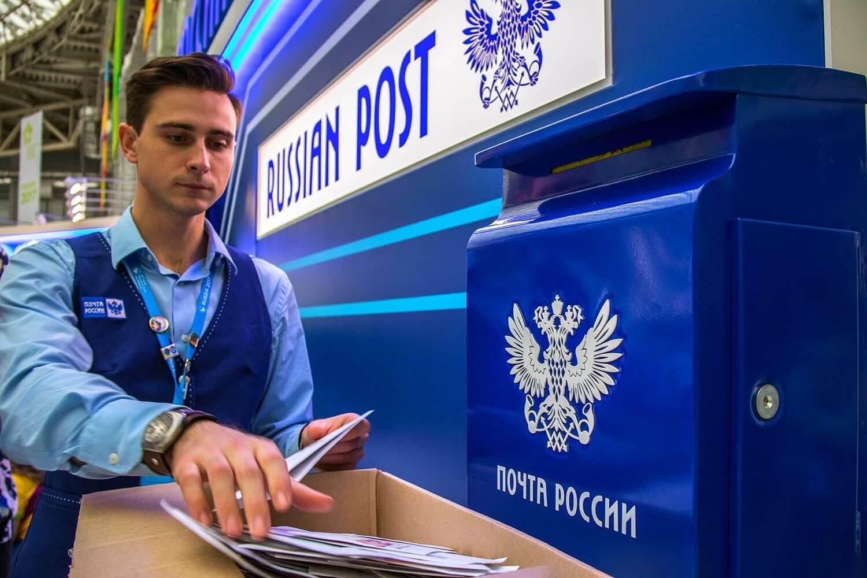 Договор почтового обслуживания