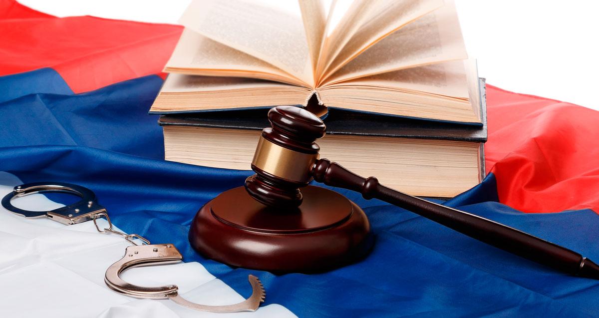 Ответственность судей