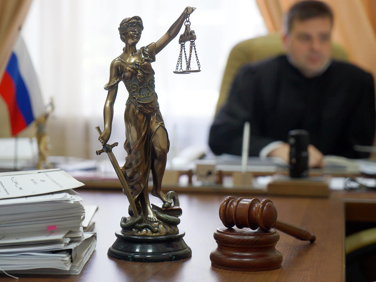 Арбитражные суды города Москвы