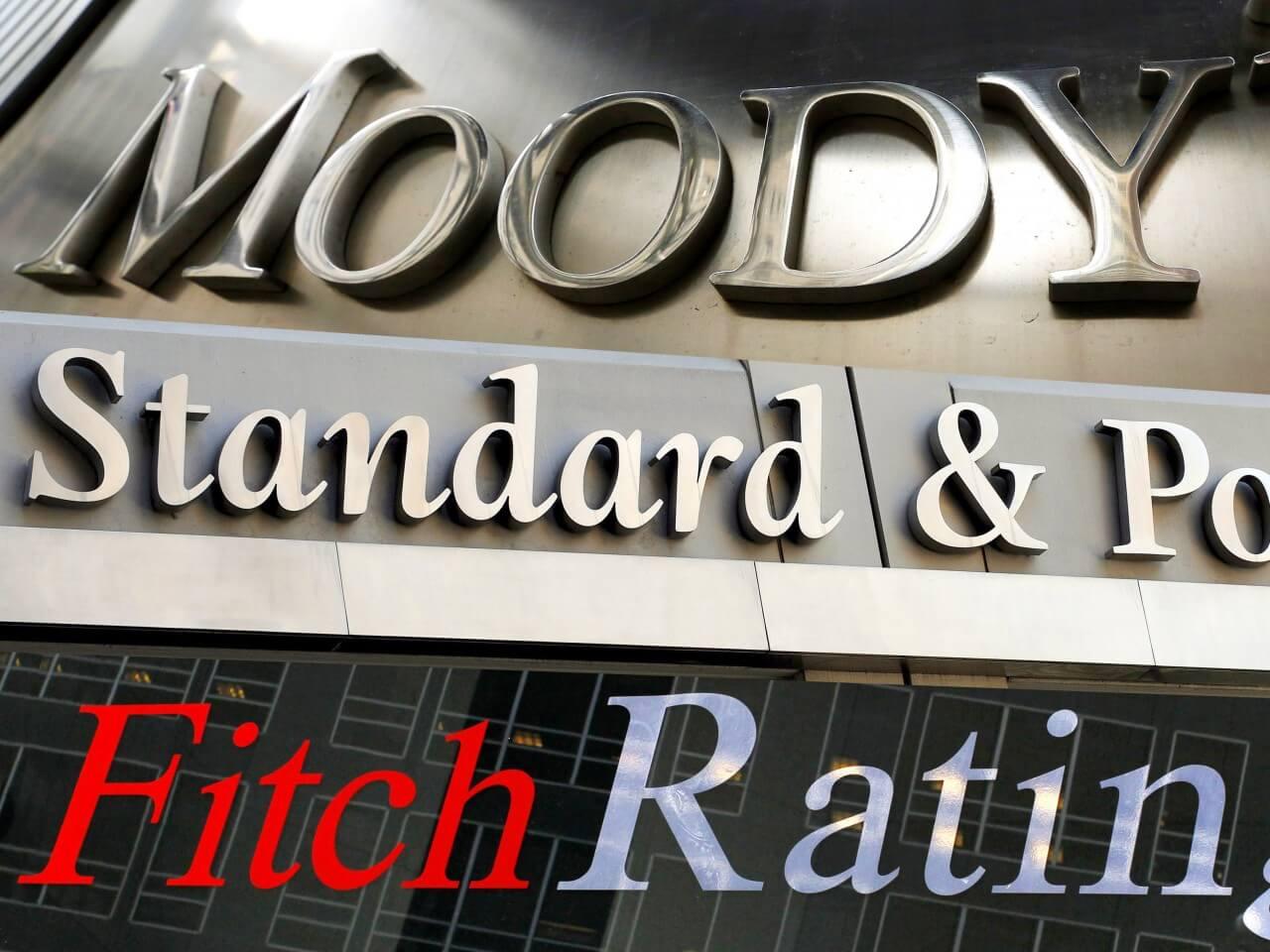 Кредитный рейтинг