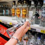 Продажа водки