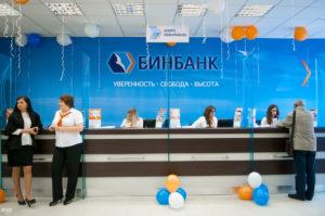 Взыскание похищенного вклад из БИН Банка с правопреемника Открытие