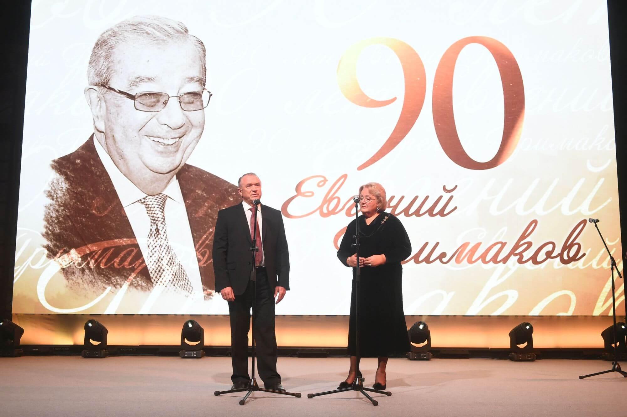 Президент ТПП РФ Сергей Николаевич Катырин и супруга Евгения Максимовича Ирина Борисовна Примакова.