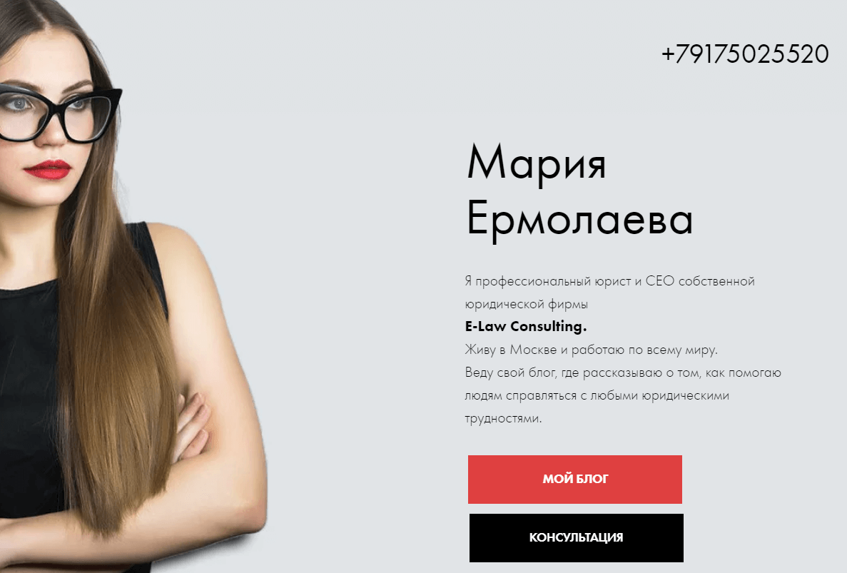Кто такая Мария Ермолаева