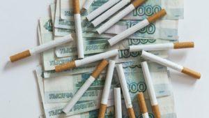 Единая минимальная цена на продажу сигарет и папирос