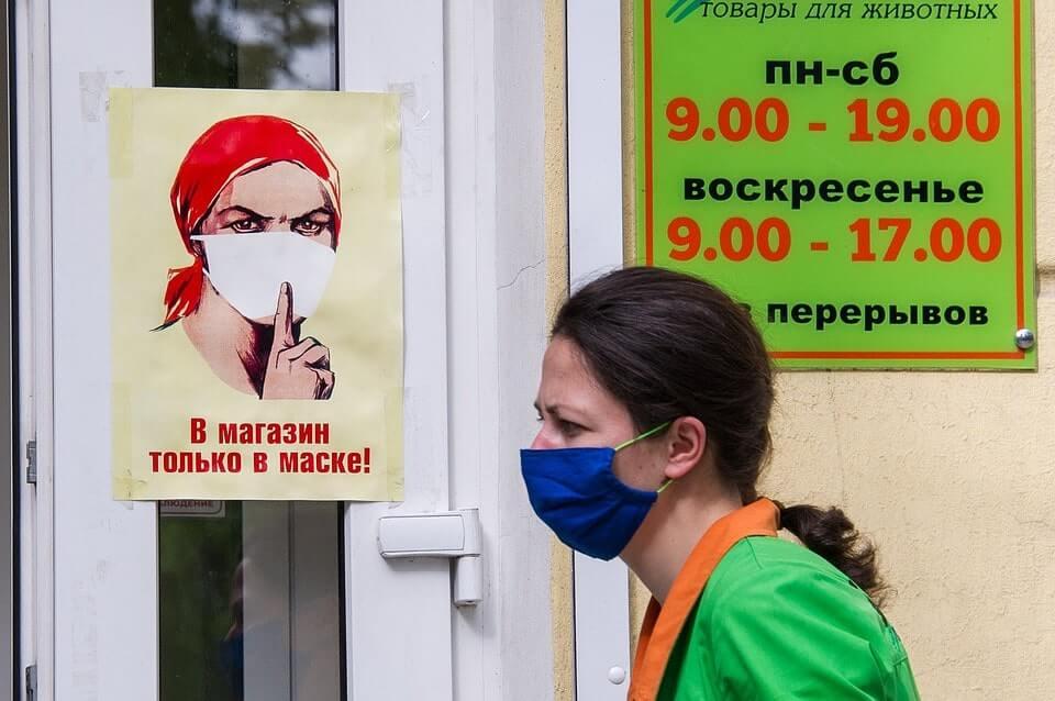 Клиенту без маски отказали законно — Верховный суд РФ