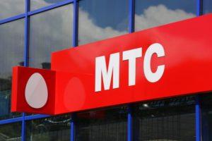 ПАО «МТС» проиграл дело в суде, отказавшись предоставлять детализацию по доверенности
