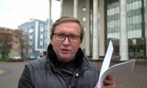 На Дмитрия Новикова (судья, адвокат) вновь возбуждено уголовное дело